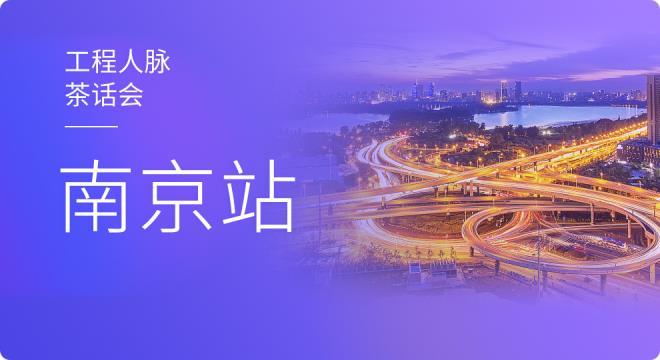 南京 14:00