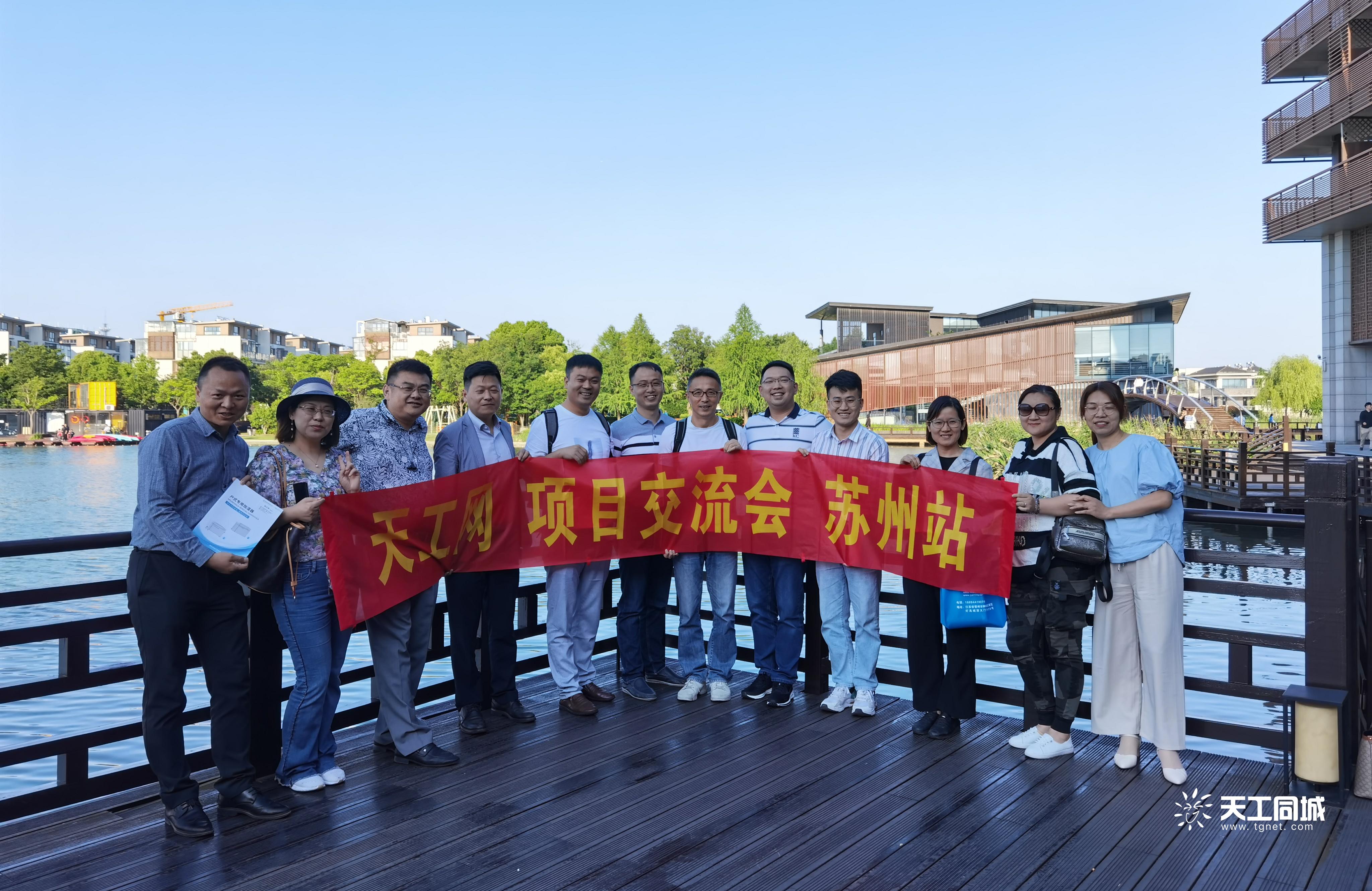 天工网(苏州、昆山、吴江)医药、化工、食品外企专场交流会