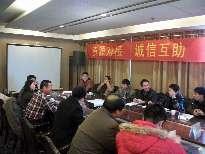 内蒙古2012年底同城联谊聚会