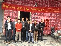 14年建筑产业联盟人员组建沙龙-南通站