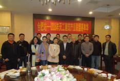 合肥站-2016天工建筑产业联盟嘉年华