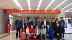 南京站-2017天工建筑产业联盟嘉年华
