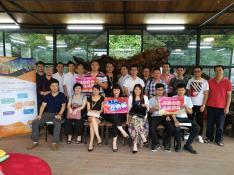 天工-2017南京人脉工程交流聚会
