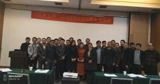 2018天工网南京工程联盟嘉年华--南京站