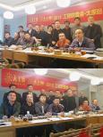 2018天工网工程联盟会——太原站