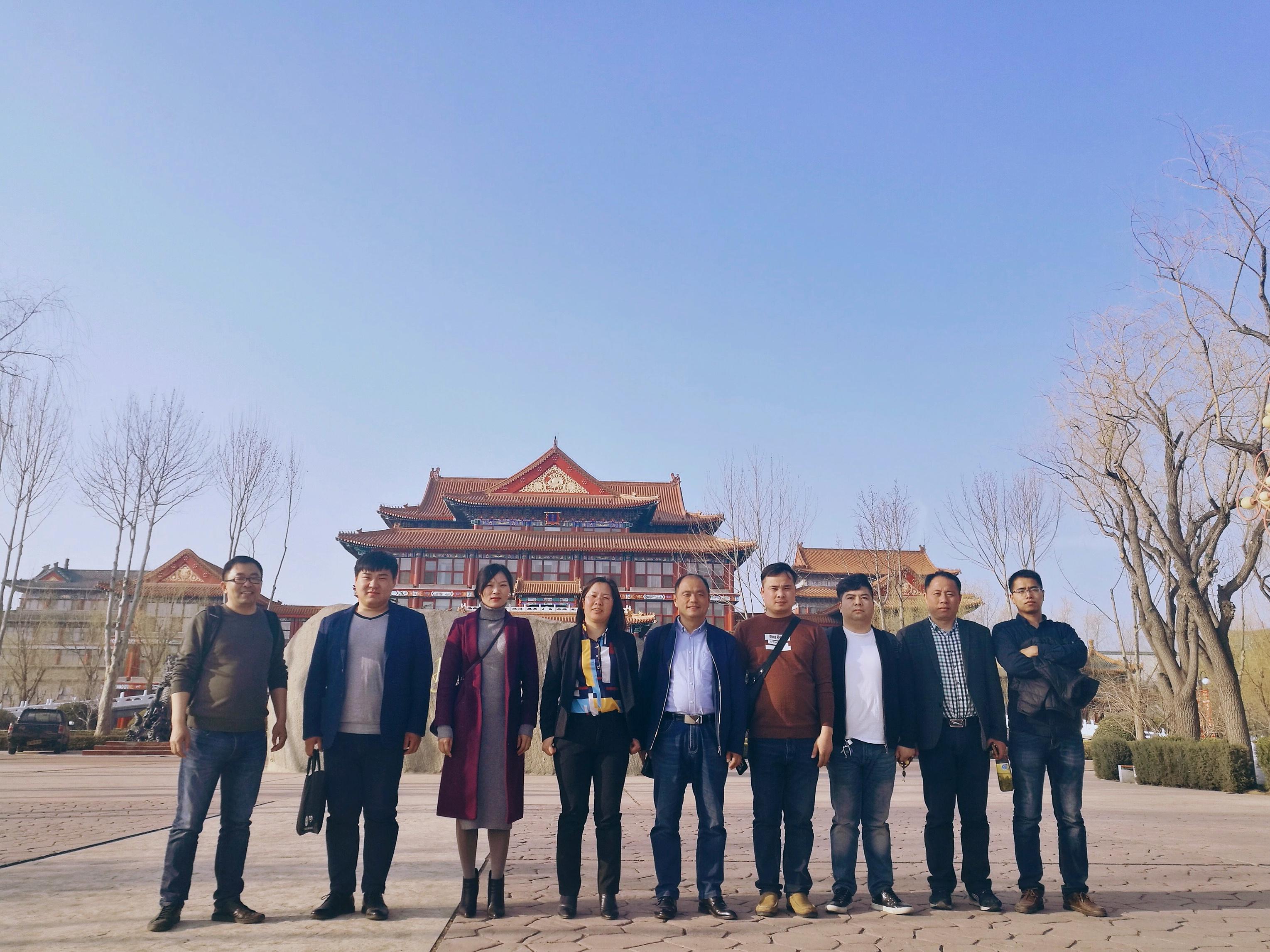 2018天工网--京津冀工程交流会