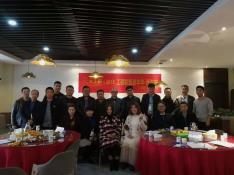 2018天工网工程联盟嘉年华―西安站