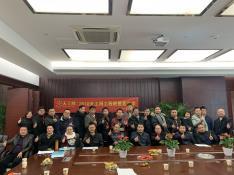 2018天工网工程联盟嘉年华―武汉站