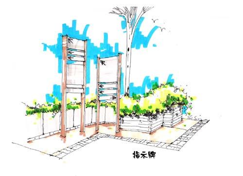[救助]景观小品的手绘图