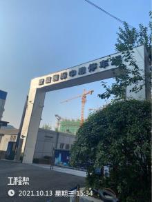 山东济南市复星国际中心