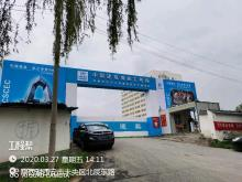 西安市儿童福利院改扩建(残疾儿童康复培训中心)项目(陕西西安市)