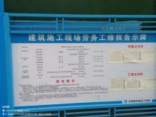 广东深圳市明晟科技大厦工程