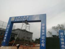 中共赣州市委党校学员综合楼项目(江西赣州市)