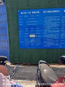 修武县人民法院审判法庭项目(河南焦作市)