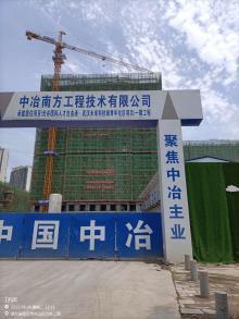 湖北武汉市光谷国际人才自由港・武汉未来科技城青年社区工程