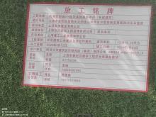 上海市普陀区桃浦智创城604地块英雄商办工程