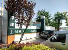 天津市人民医院扩建三期工程(天津市红桥区)