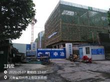 郑州市第十五人民医院病房楼、门诊科技楼项目(河南郑州市)