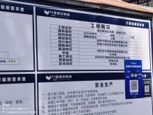 广东深圳市都之都酒店更新(装修工程)