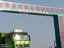 山东济宁市同济科技园项目