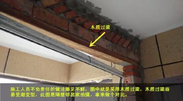 装修水电施工细节图解