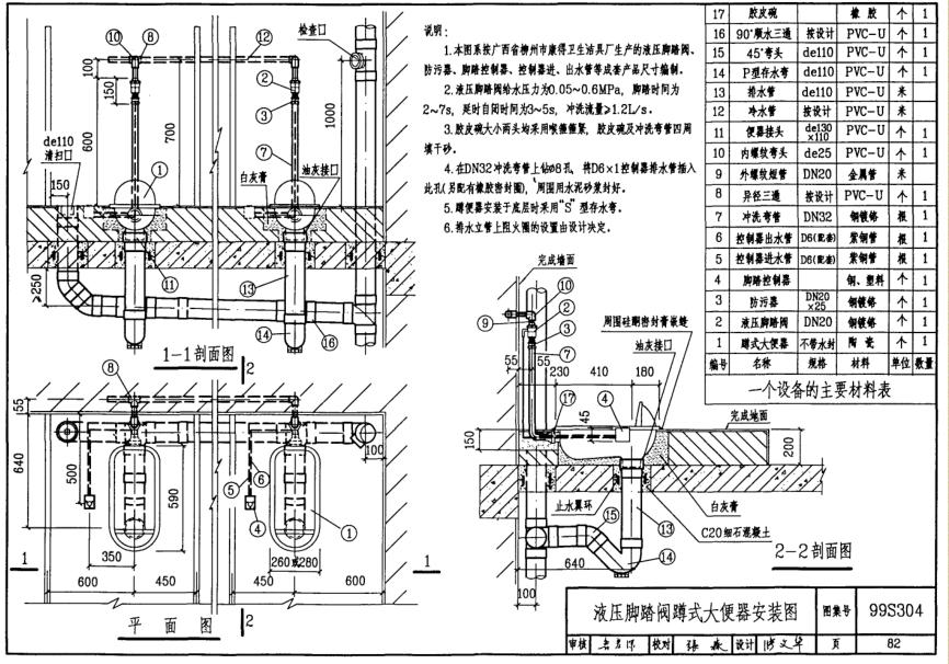 电路 电路图 电子 工程图 平面图 原理图 866_606