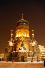 索菲亚大教堂