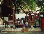 广州tit创意园