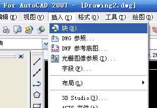 我从网上显示的图纸,用CAD下载很多缩小2010cad打开比例可图片
