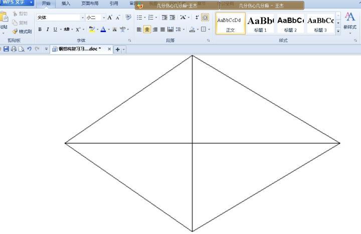 将CAD里面画好的图纸转换到WORD文档图纸船气噴图片