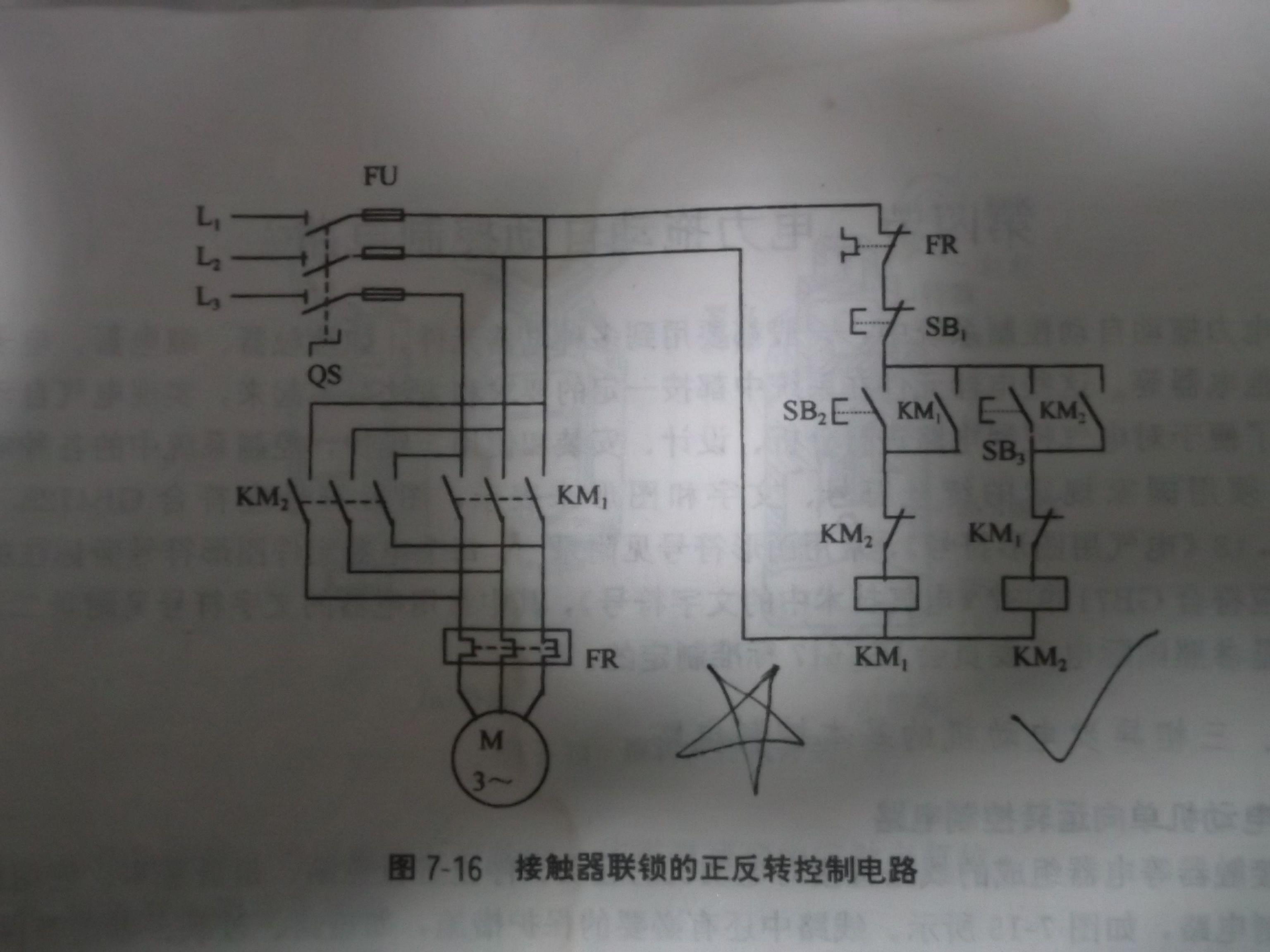 380交流接触器正反转控制接线图