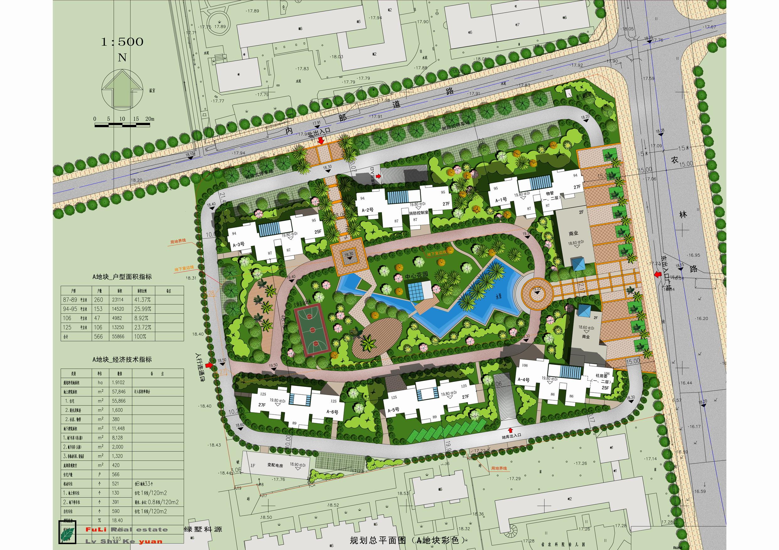 问答平台 园林 规划设计 居住区 小区园林设计?图片