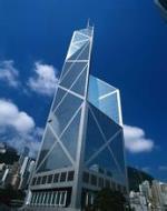 香港中国银行大厦