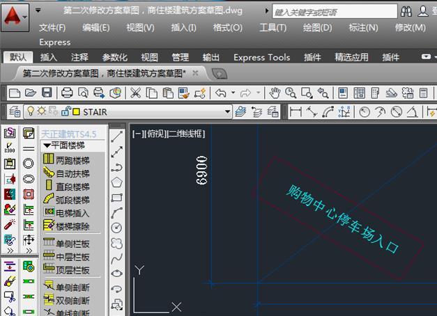 CAD坐标旋转?手把手教你cad字体旋转技CAD中转化字体图片