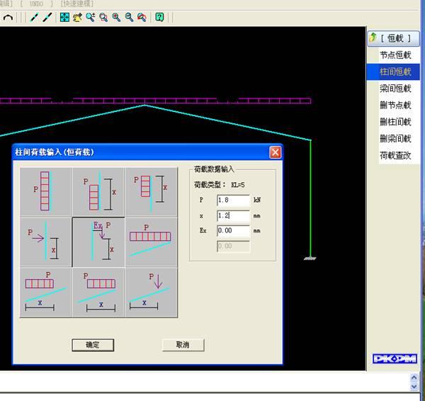 pkpm设计门式钢结构,墙面檩条荷载需要添加吗?