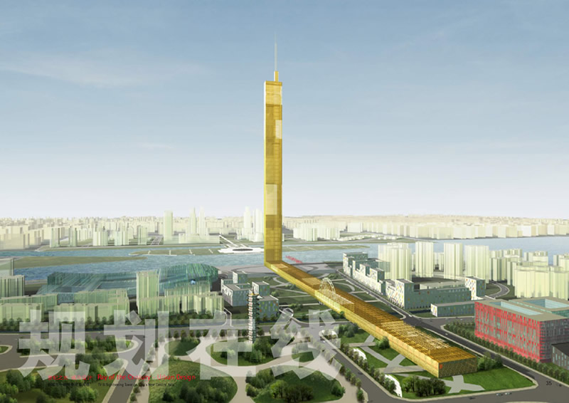 """当年的广州新电视塔14套方案,你的选择是""""小蛮腰""""吗?"""