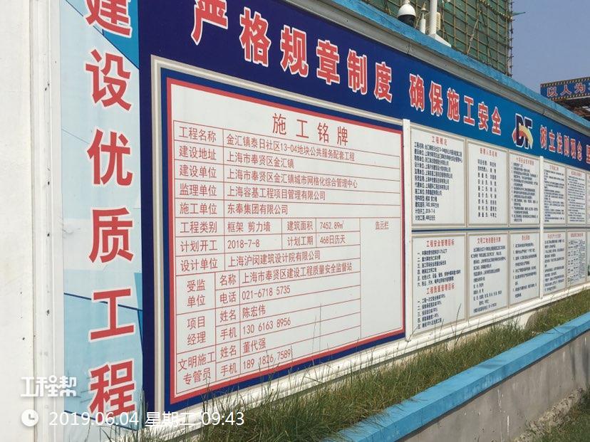 奉贤泰日社区现在有多少人口_人口普查